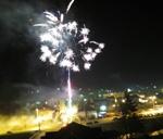 Дочек Српске Нове године у Љигу